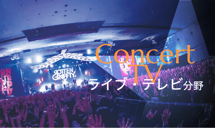 Concert TV